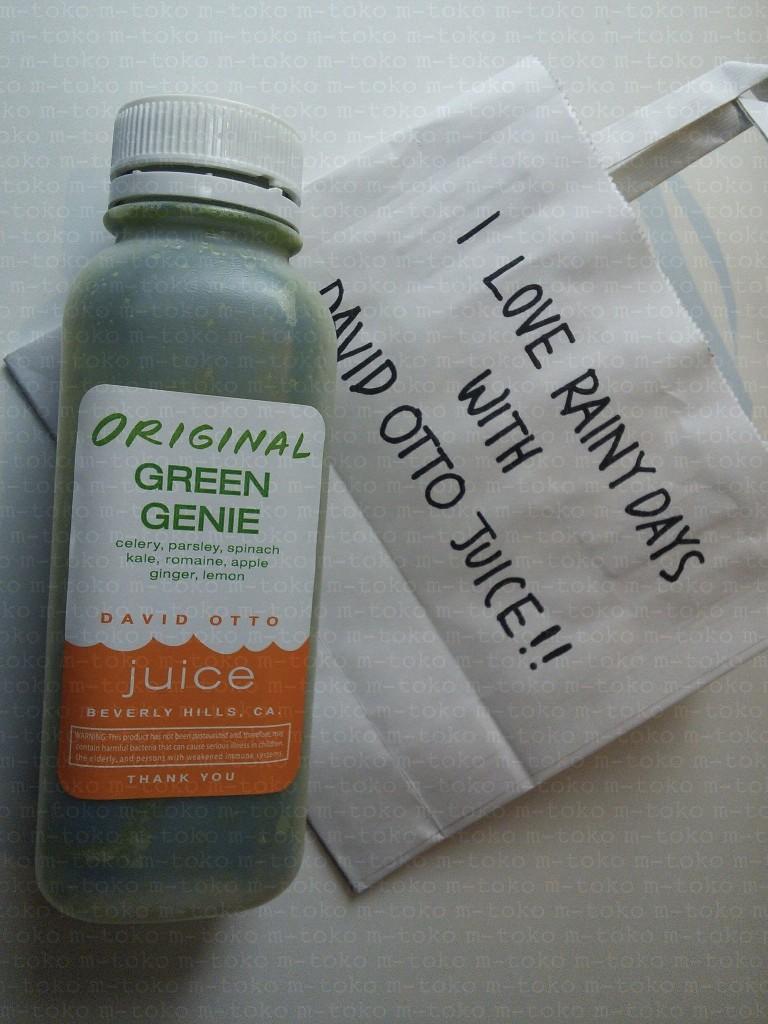 david otto juice-2
